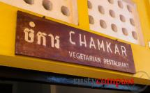 Chamkar Vegetarian Restaurant, Siem Reap