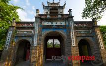 Co Loa Citadel, Hanoi