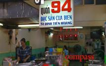 Crab Restaurant Dinh Tien Hoang, Saigon