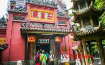 Emperor Jade Pagoda, Saigon