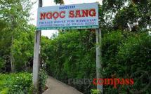 Ngoc Sang homestay - Vinh Long