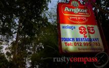 Touich Restaurant, Siem Reap