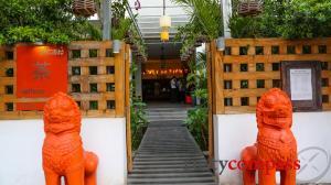 Tea House Urban Hotel, Phnom Penh
