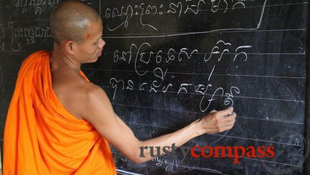 Ang Khmer Pagoda.