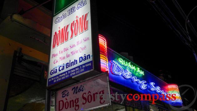 Dong Song restaurant, Chau Doc