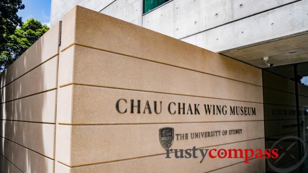 Chau Chak Wing Museum, Sydney