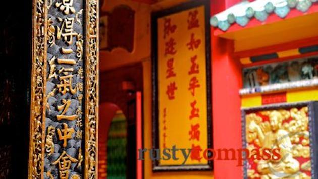 Saigon's Chinatown - Cholon