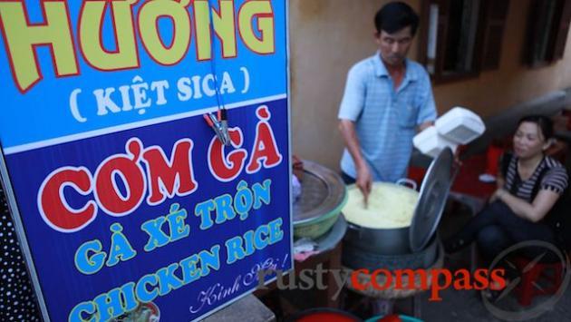 Com Ga Huong, Hoi An