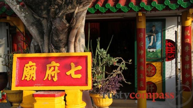 Ben Tre riverfront. Chinese Temple.