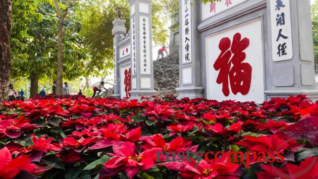 Ngoc Son Temple. Hanoi
