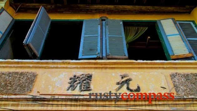 Chinese shophouse, Kampot