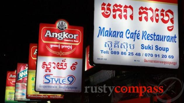 Local restaurants, Phnom Penh