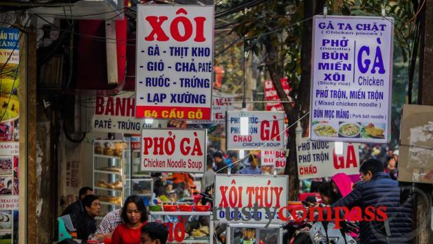 Street food options in Hanoi's Old Quarter