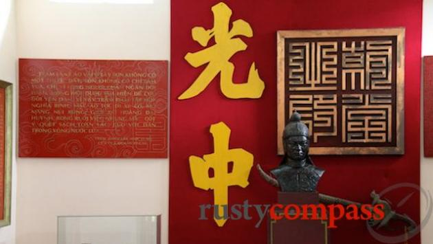 Quang Trung Museum, Tay Son