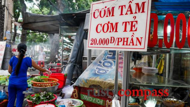 Street food Saigon.