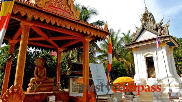 Wat Thmea - Khmer Rouge Genocide Memorial, Siem Reap