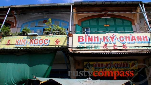 Chinese shophouses, Tra Vinh.