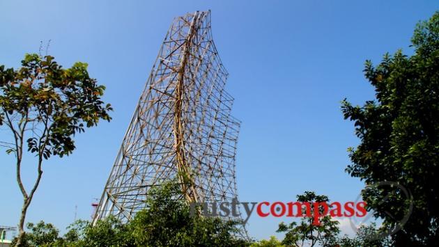 The Australian radar, Vung Tau